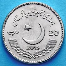 Пакистан 20 рупий 2015 год. Год дружбы с Китаем.