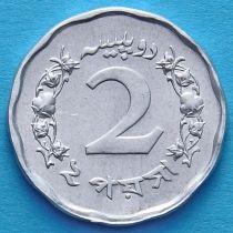 Лот 10 монет. Пакистан 2 пайса 1968 год.