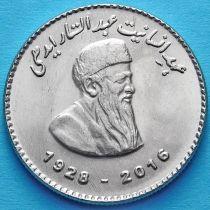Пакистан 50 рупий 2016 год. Абд-ус-Саттар Эдхи.