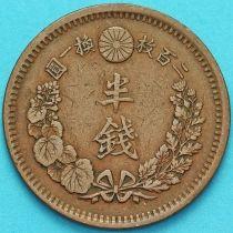 Япония 1/2 сен 1877 год.