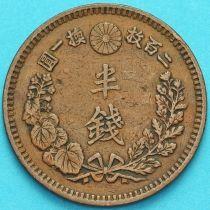 Япония 1/2 сен 1882 год.