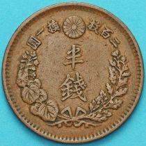 Япония 1/2 сен 1883 год.