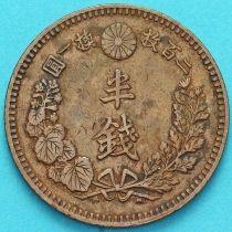 Япония 1/2 сен 1885 год.