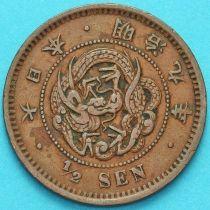 Япония 1/2 сен 1876 год. Прямоугольные чешуйки