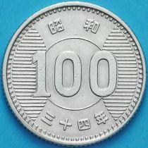 Япония 100 йен 1959 год. Серебро