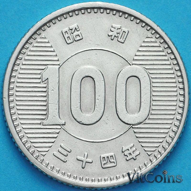 Старинные японские монеты. Фотографии, истории, факты | 800x800