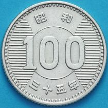 Япония 100 йен 1960 год. Серебро