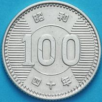 Япония 100 йен 1965 год. Серебро