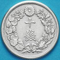 Япония 10 сен 1911 год. Серебро