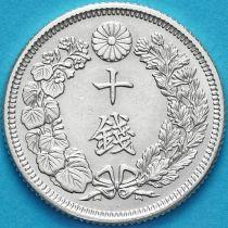 Япония 10 сен 1916 год. Серебро