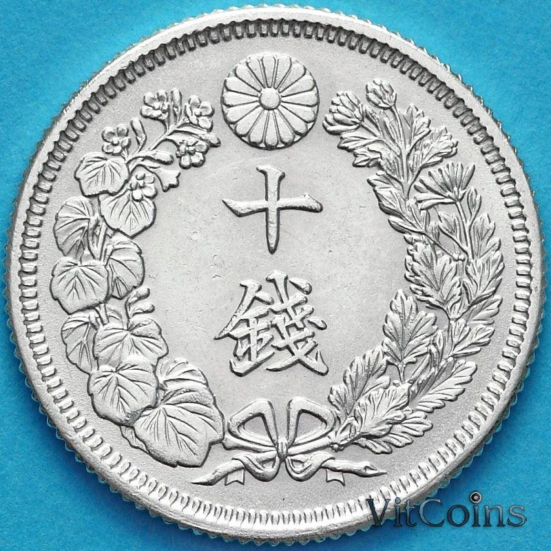 Монета Японии 10 сен 1916 год. Серебро