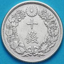 Япония 10 сен 1917 год. Серебро