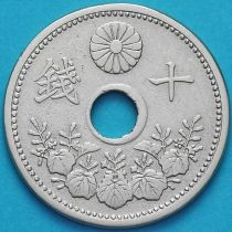 Япония 10 сен 1920 год.