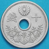 Япония 10 сен 1925 год.