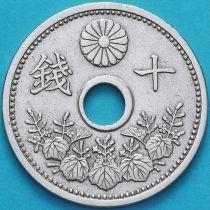 Япония 10 сен 1926 год.