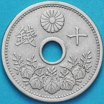 Япония 10 сен 1927 год.
