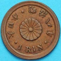 Япония 1 рин 1875 год.