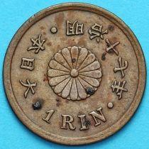 Япония 1 рин 1884 год.