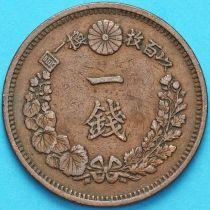 Япония 1 сен 1875 год.