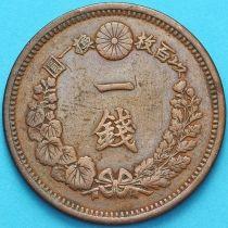 Япония 1 сен 1876 год.