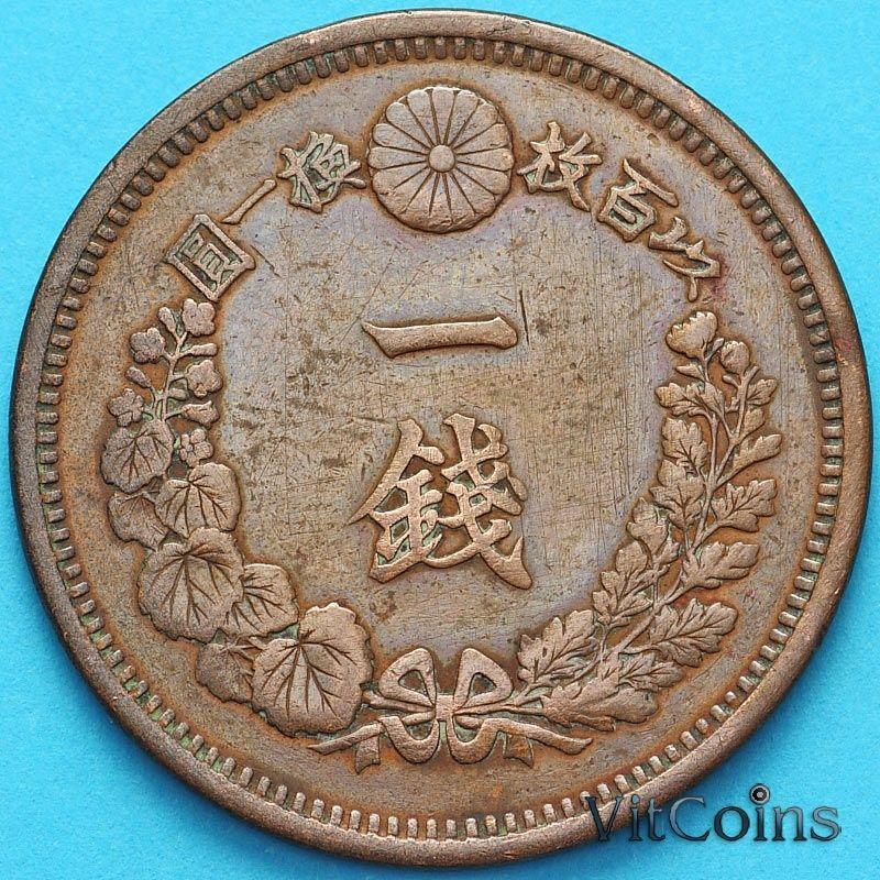 Монета Япония 1 сен 1876 год.