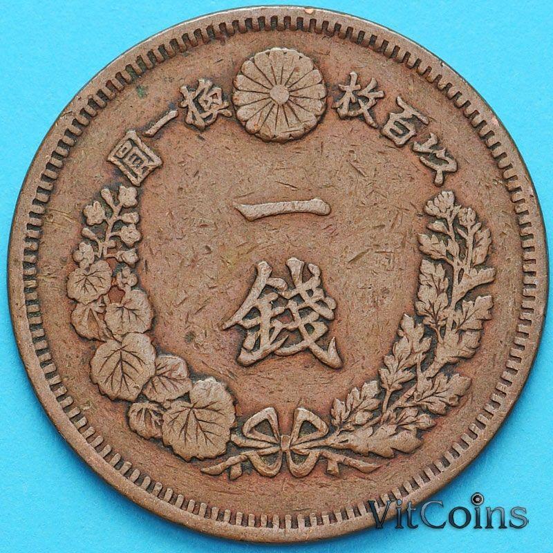 Монета Япония 1 сен 1881 год.