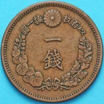Япония 1 сен 1882 год.