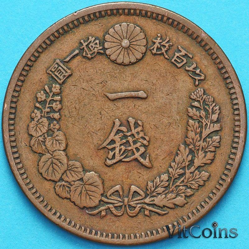 Монета Япония 1 сен 1882 год.