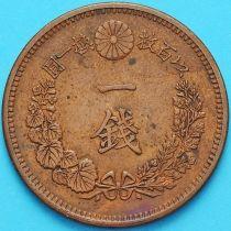 Япония 1 сен 1883 год.