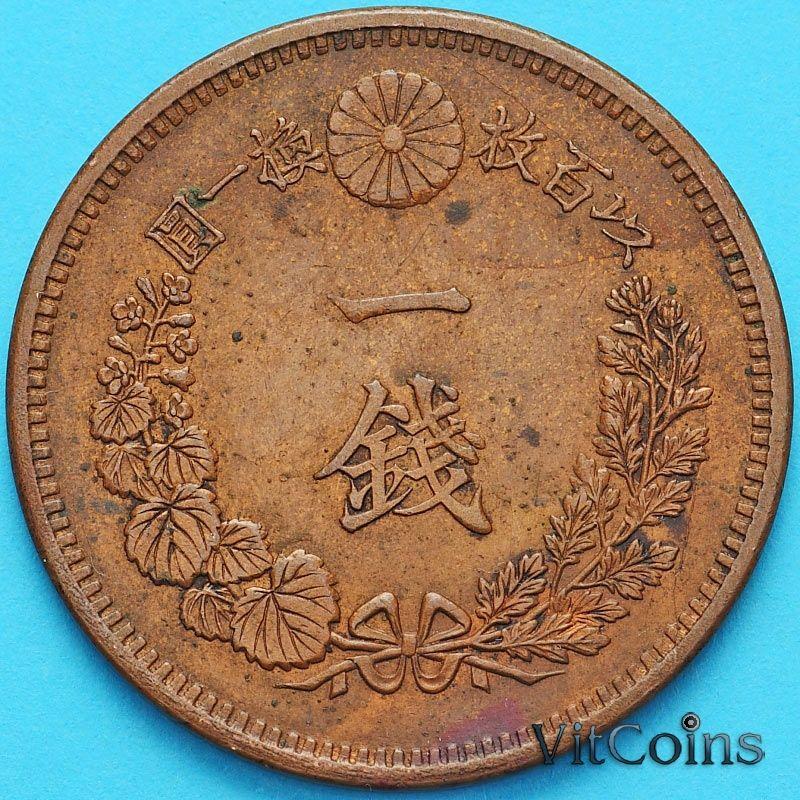 Монета Япония 1 сен 1883 год.