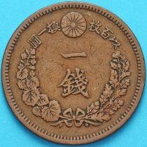 Япония 1 сен 1884 год.