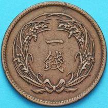 Япония 1 сен 1898 год.