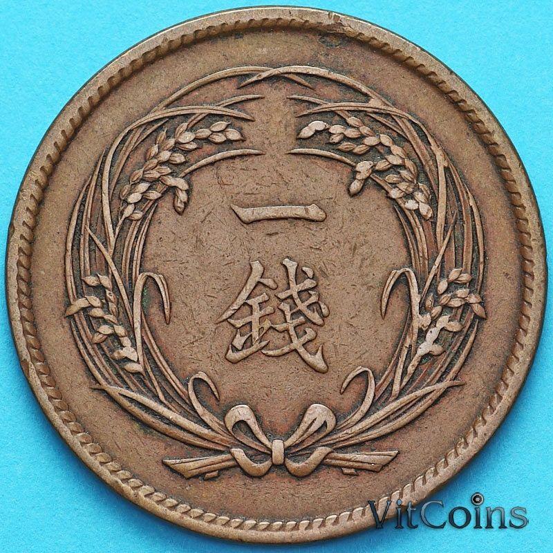 Монета Япония 1 сен 1898 год.