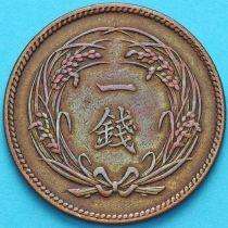 Япония 1 сен 1899 год.