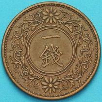 Япония 1 сен 1920 год.