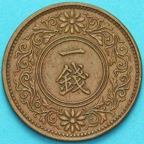Япония 1 сен 1921 год.