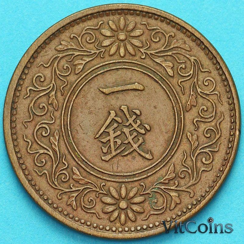 Монета Япония 1 сен 1921 год.