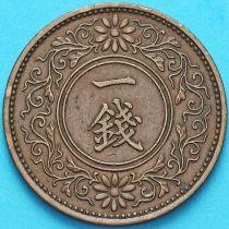 Япония 1 сен 1933 год.