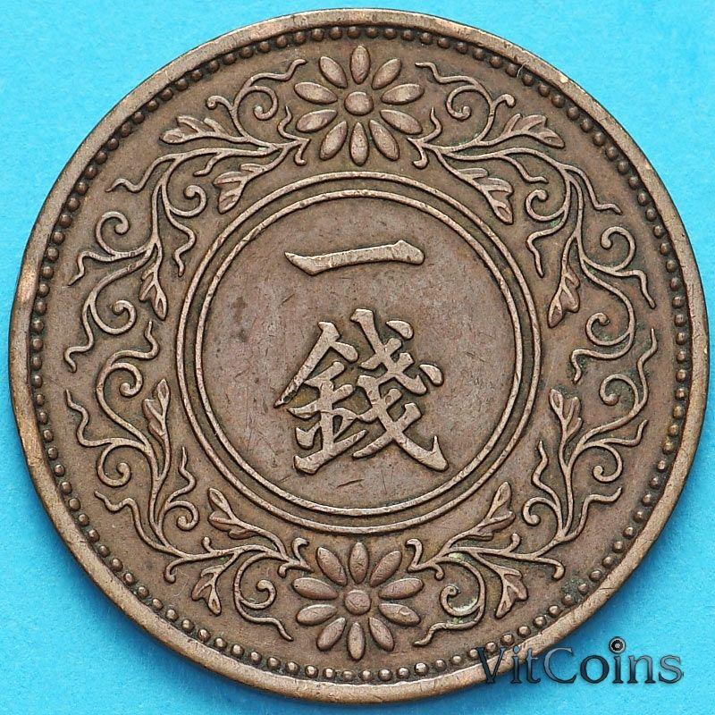 Монета Японии 1 сен 1933 год.