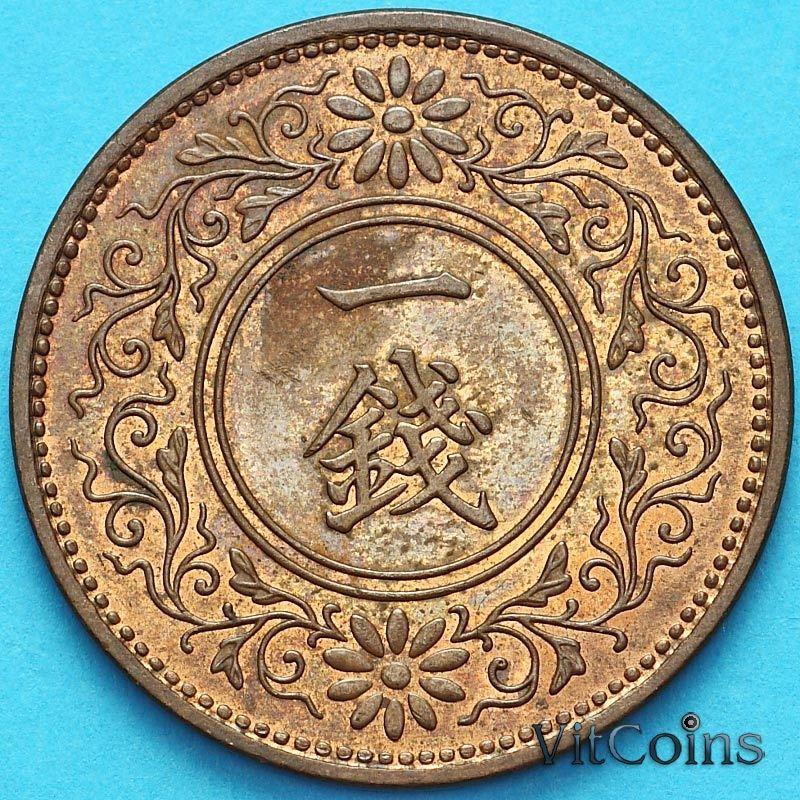 Монета Японии 1 сен 1935 год.