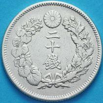 Япония 20 сен 1906 год. Серебро