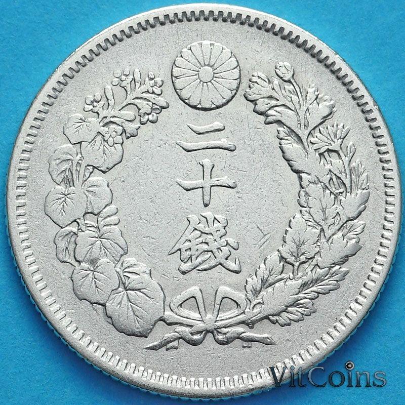 Монета Япония 20 сен 1906 год. Серебро