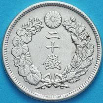 Япония 20 сен 1907 год. Серебро