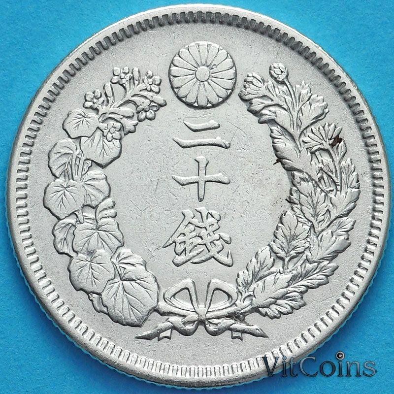 Монета Япония 20 сен 1907 год. Серебро