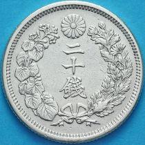 Япония 20 сен 1910 год. Серебро