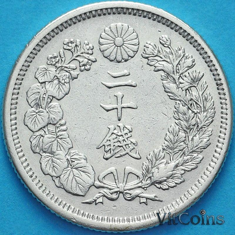 Монета Япония 20 сен 1910 год. Серебро