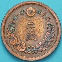 Япония 2 сена 1877 год. Дракон