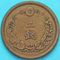 Япония 2 сена 1881 год. Дракон