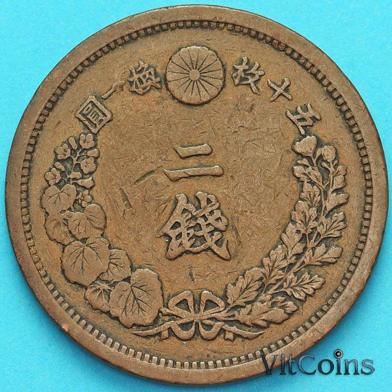 Монета Япония 2 сена 1881 год. Дракон. V-образные чешуйки.