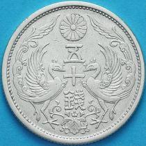 Япония 50 сен 1925 год. Серебро.